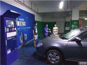 非洗不可自助洗车机全国招商 24小时营业