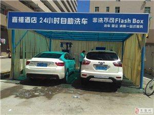 自助洗車機選擇什么品牌好?