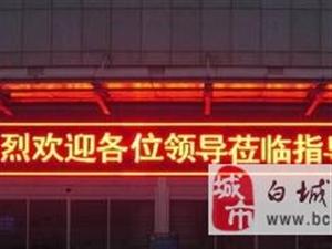 售二手LED显示屏6.5米(饭店、公司专用)