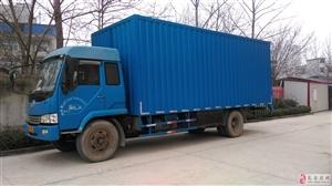 自用营运厢式6.8米货车