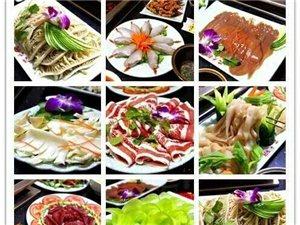 九大碗中餐火锅美食城