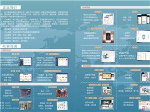 监控安防弱电工程丶LED显示屏......