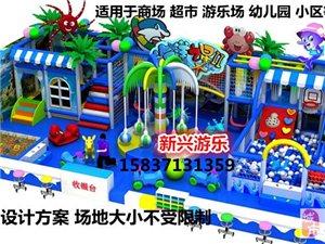 河南厂家直销幼儿园淘气堡组合滑梯,郑州新兴游乐