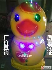 厂家出售投币摇摇车摇摆机摇摆车,河南郑州新兴游乐
