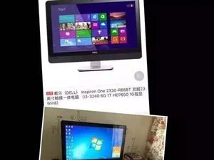 出售 23寸触摸屏一体电脑 2880