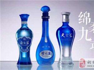 洋河酒厂股份有限公司招乡镇代理