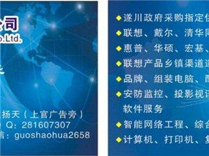 华诚科技为您提供一站式专业服务 值得信赖!