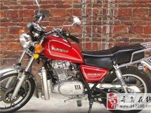 求购一辆二手太子摩托车,最好豪爵摩托车,价格在1000左右