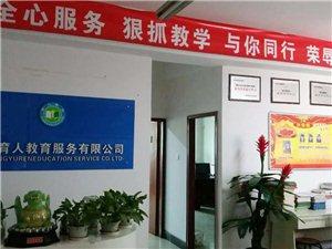 咸阳电工焊工劳动资格证书培训报名中