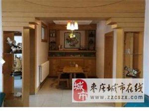 薛城 海河花苑 3室 协助贷款110平米4楼 42万