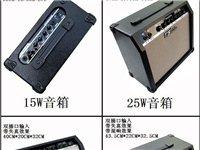 寻乌专业吉他音箱转让专业电吉他音箱转让乐器音箱出租