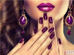 艾尚化妝紋繡美甲培訓,富順首家專業培訓機構