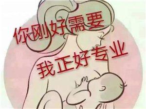 中醫無痛專業催乳