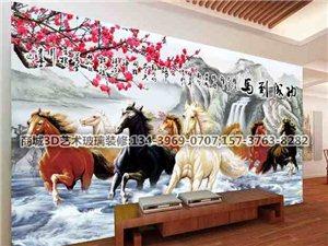 【价低质高】3D玻璃背景墙装饰 整屋集成家装 工装