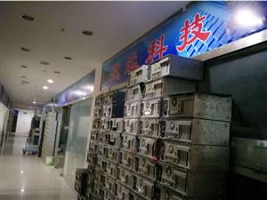 淘宝双皇冠大量出售回收二手电脑 年底大量出租电脑