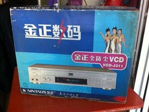 vcd影碟机