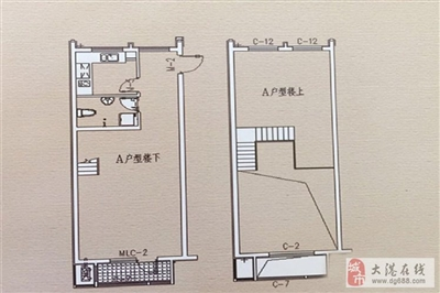 loft 14#16#A户型