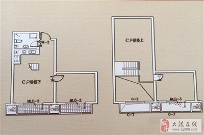 loft14#16#C户型