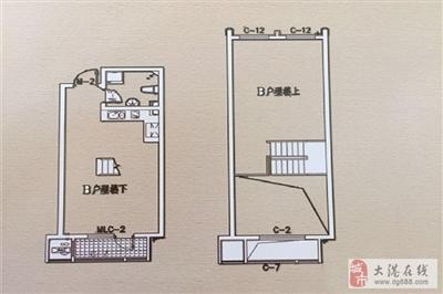 loft14#16#B户型