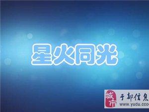 星火同光:二月津城楼市成交量跌两成