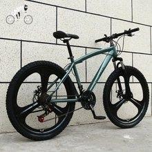 出售山地牌自行车