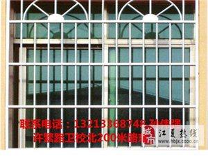 许昌彩铝防盗网规格