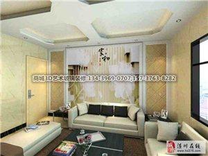 承接家庭装修、工装、底商装修,预订8折优惠