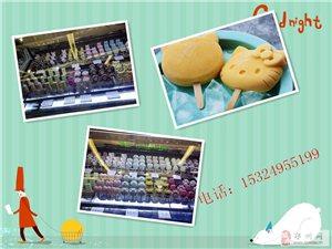 郑州技术培训和市场推广水果棒冰