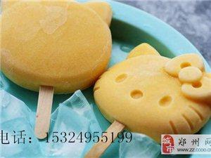 郑州水果棒冰的市场前景怎么样