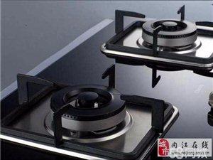 内江上门维修:燃气灶、水龙头、橱柜、抽油烟机
