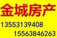 招远文化区老一中附近出租2楼70平680元
