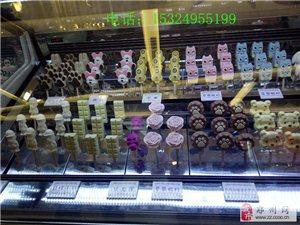 歐嘻咪水果棒冰享受高端美味