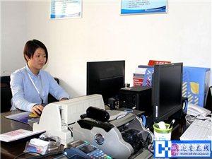 菲律宾葡京官网诚信电脑实践培训中心