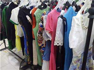 超便宜!专做女装、童装尾货批发!