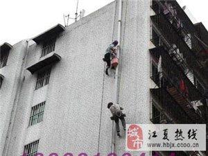 武汉市专业高空拆装雨水管 高层改下水管道 外墙防水
