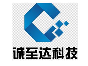 网站搭建 微信营销 微信朋友圈广告 腾讯视频广告