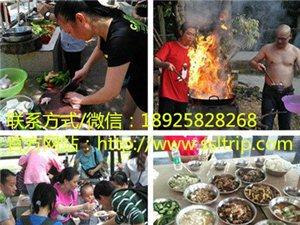 美麗中國鄉村游松山湖農家樂