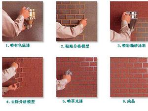 宁波宁波仿面砖涂料施工