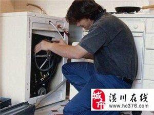 潢川顺达家电专业维修冰箱空调移机加氟,出售二手空调
