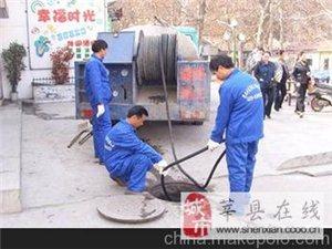 上海松江车墩管道疏通清洗60520844下水道疏通