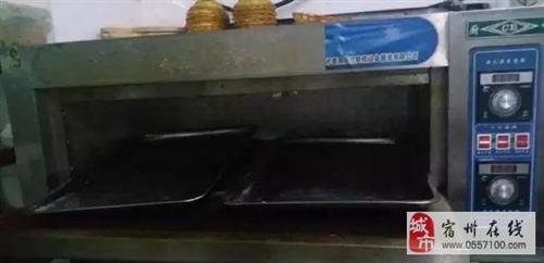 双盘 双控烤箱