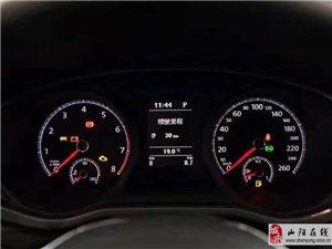 【新车】16款大众帕萨特330TSIDSG尊荣