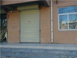 古徵街西八路南雅阁园小区一楼有二通间门面房出租