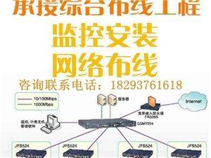 专业安装维修监控,LED.电脑,系统重装