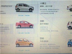 雷丁电动汽车落户费县广辉新能源电动汽车销售有限公司
