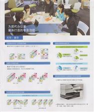 全新京瓷2210打印机 双面复印带输稿器 低价转让