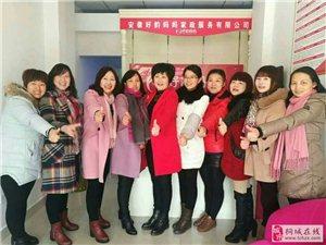 专业培训高级母婴护理(月嫂)催乳师、育婴师、发满月