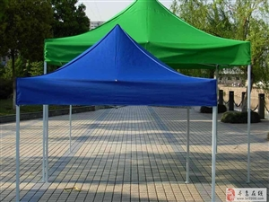 求购户外帐篷太阳伞,要求4.5米*3米,新旧都可以