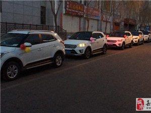白色北京现代25婚庆服务