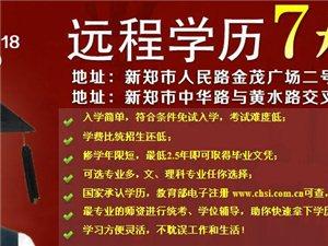 百业会计远程教育